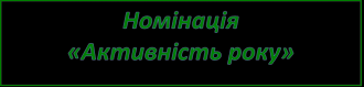 /Files/images/pedagogchniy_kolektiv/gordst_shkoli/Новый рисунок (7).png
